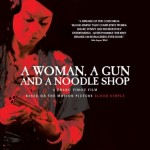 A Woman, a Gun and a Noodle Shop Movie Font